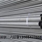 供应钛管供应商-钛管厂家批发-钛管销售