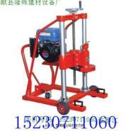 HZ-20型混凝土钻孔取芯机本田图片