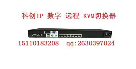 供应科创8口KVM切换器CAT-5网口图片