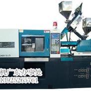 深圳海鹰注射两种颜色注塑机图片