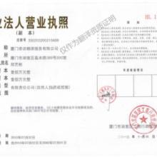 供应上海日语翻译公司日语翻译