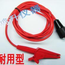 供应上海宏汇耐压测试仪连接线,高压夹子、耐压线夹HH-2671附件图片