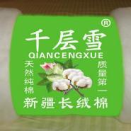 新疆长绒棉图片