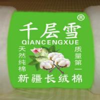供应新疆长绒棉厂家批发,新疆长绒棉厂家批发价格