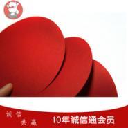 红色卡纸230G图片