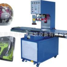 供应塑料包装机械高周波pvc热合机充气袋机器批发
