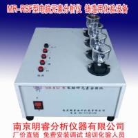 MR-RSF型电脑四元素分析仪