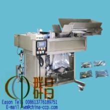五金零配件自动计数卷膜成袋立式包装机械生产线