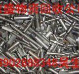 供应高要废钨钢铣刀回收,高要废钨钢回收,联系电话,