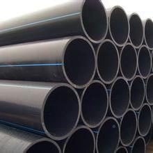 供应PE自来水管厂家,PE自来水管报价,PE自来水管哪里有卖