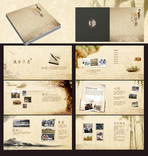 毕业纪念册设计印刷制作图片 毕业纪念册设计印刷制作样板图 毕业纪