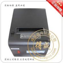 供应厨用打印机热敏打印机