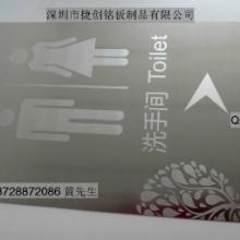 供應香港不鏽鋼腐蝕標識牌製作廠家,香港不鏽鋼腐蝕上色廠家工廠圖片