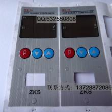 供应武汉控制器面膜仪表贴膜厂家,按键贴膜厂家,武汉仪表面膜厂家