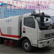 供应道路清扫车,道路清扫车哪里有卖  吸尘车价格 资料 图片