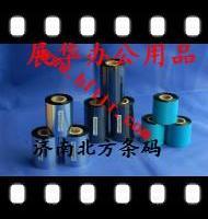 供应BF231进口混合,BF231进口混合碳带,BF231厂家直销,BF231进口混合