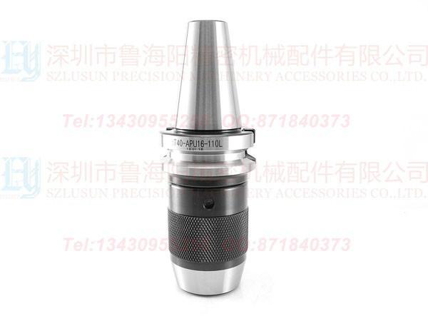 现货供应BT40-APU16-110一体式钻夹头刀柄 铣刀柄