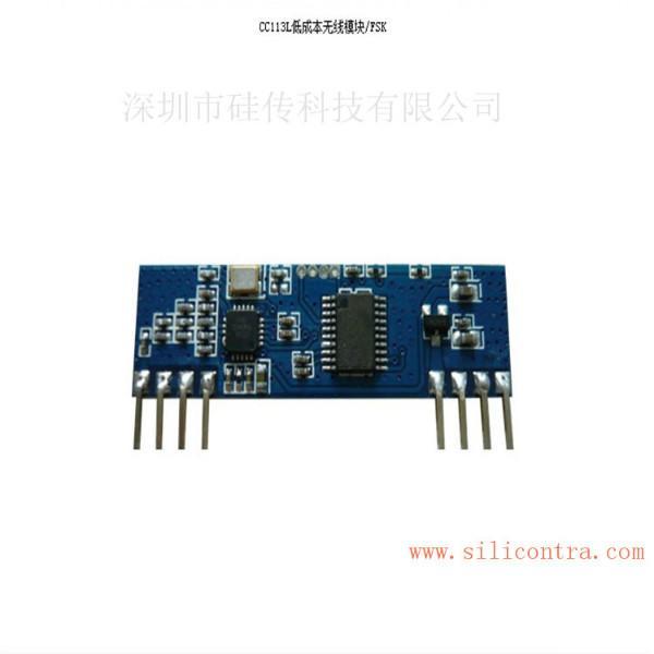 供应FSK单向模块【CC113L低功耗远距离】
