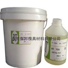 供应东莞半透明硅胶,复模BT709硅胶批发,复模材料厂家图片