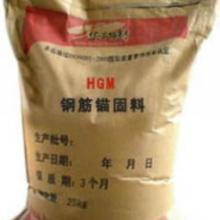 供应郑州干粉植筋锚固剂厂家 自流平砂浆