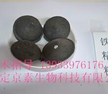 供应铁精粉粘结剂-细粉