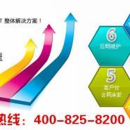 供应网站建设的基本步骤有哪些-西安网站建设公司13324577887