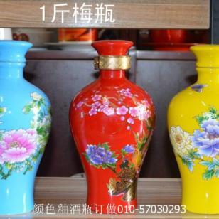 牡丹江酒瓶图片