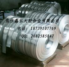 供应河南焦作锌带厂家,供应锌带价格,供应河南焦作锌带批发商