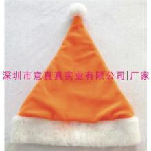 供应毛绒圣诞帽 橙色优质圣诞帽 深圳大小圣诞帽定制厂家