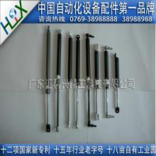 气弹簧 波峰焊材料 广东气弹簧