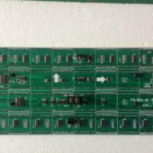供应LED室内点阵3.0双色模组