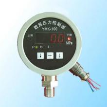 供应YSJ-100Z数显压力控制器