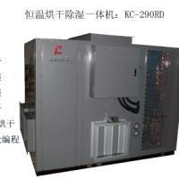 供应四川骐成环保节能热泵食用菌香菇烘干机