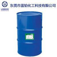 蓝铂纸品PET吸塑油配方