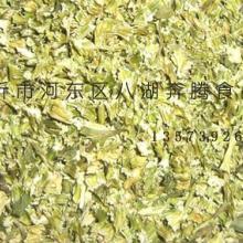 供應蔬菜制品批發