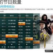 北京网络机顶盒哪个品牌好图片