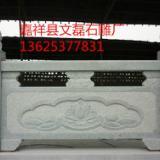 供应广东动物石雕,海南动物石雕,四川动物石雕