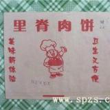 供应食品包装袋防油纸袋厂家报价,食品包装袋防油纸袋报价