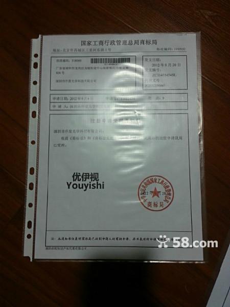 龙岗专业代理美国商标注册国际商标图片大全