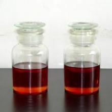 供應用于乳制品 植物的天然維生素E油價格 優質天然維生素E油 天然維生素E油批發 天然維生素E油廠家圖片