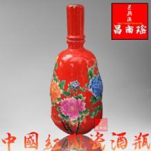 供应一斤装酒瓶 陶瓷酒瓶批发