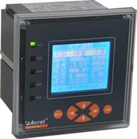 供应电气火灾监控系统,电气火灾监控系统报价,电气火灾监控系统维护