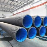 供应宜宾HDPE双壁波纹管厂家直销,宜宾HDPE双壁波纹管