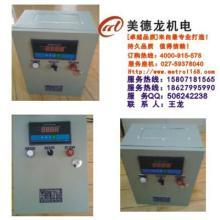 供应水箱液位显示仪图片