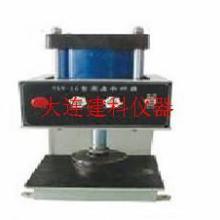 供应土工合成材料圆盘取样器厂家直销辽宁土工合成材料圆盘取样器厂家