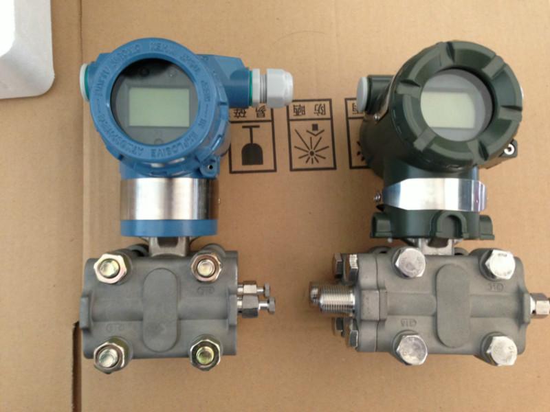上海智能压力变送器生产厂家直销批发咨询报价价格 智能压力变送器供应商现货出售