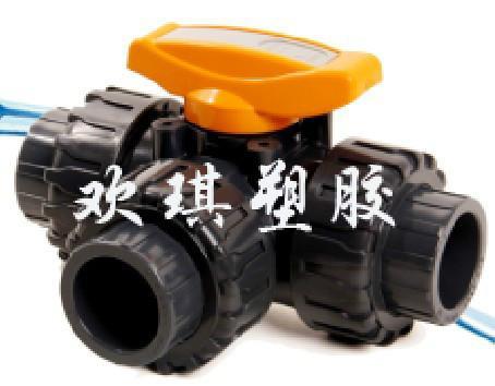 供应L型三通球阀-PVC塑料三通球阀