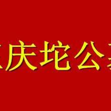 供应王庆坨公墓天津,天津王庆坨公墓天津,王庆坨公墓天津墓地