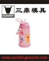 供应儿童水壶注塑模具图片