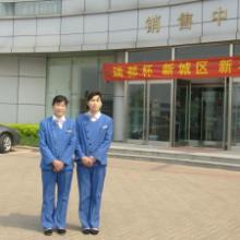 供应北京保洁托管